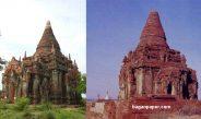 Kondawgyi Temple (151/ 122 A)