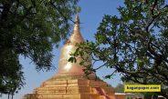 Lawkananda Pagoda (1023/ 418 A)