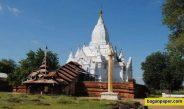 Lemyethna Temple (447/ 271 A)