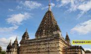 Mahabodhi Temple (1670/ 973)