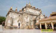 Manuha Temple (1240/ 575)