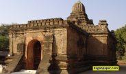 Nanpaya Temple (1239/ 574)