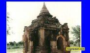 Pawdawmu Pagoda (1193)
