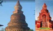 Sapada Pagoda (187)