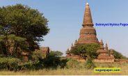 Seinnyet Nyima Pagoda (1086)