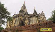 Shwegugyi Temple (1,589/ 901 A)