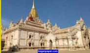 Ananda Temple (2171)