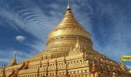 Shwezigon Pagoda (1)