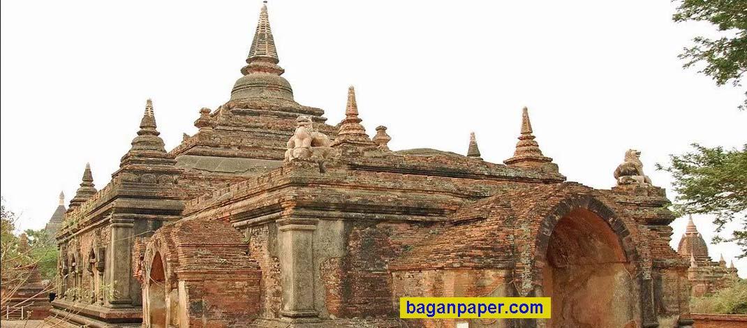Abeyadana Temple (1,202/540)